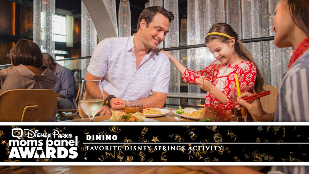 Favorite Disney Springs Activity: Dining